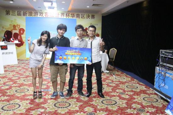 老K游戏最终成为华南区冠军