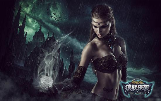 狼族帝国头像_性感狼女高清壁纸 《神魔大陆·狼族来袭》狂野公测