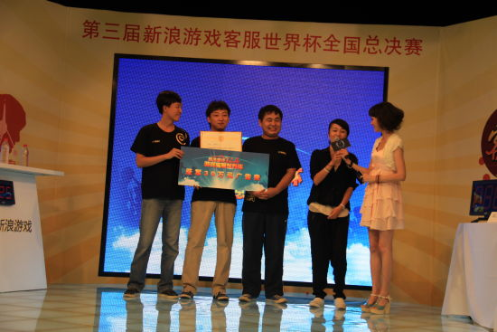 目标软件在全国赛中获得亚军