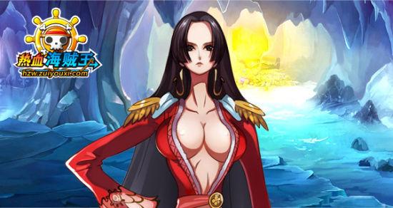 盘点《热血海贼王》中的那些顶尖美女