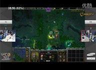 中国总决赛DOTA DK vs IG-3