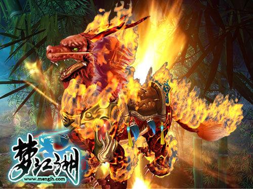 游戏图片素材神兽