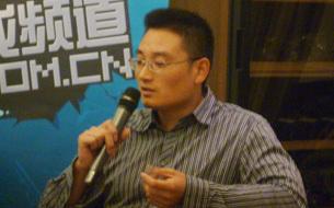 姚��:手机游戏的成功具有偶然性与必然性