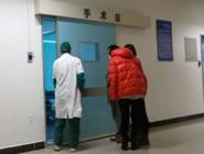 游戏人手术室外送祝福