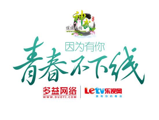 logo logo 标志 设计 矢量 矢量图 素材 图标 550_413