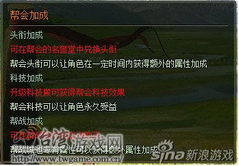 G妹遊戲《大俠傳》官網正式上線資訊曝光