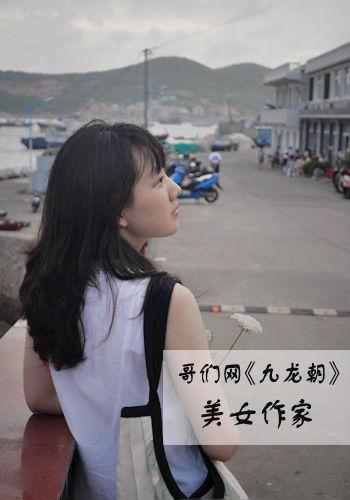 《九龙朝》美女作家梨花满地亮相