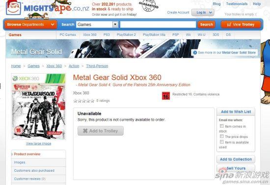 Might Ape的《合金装备4》Xbox360版页面