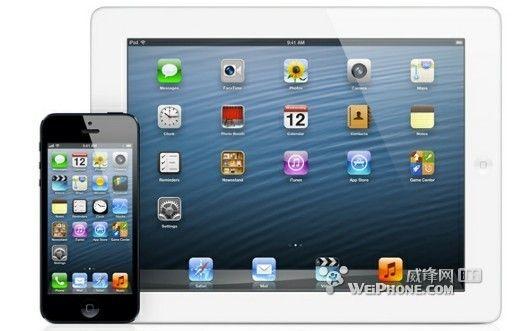 果粉注意啦!iOS 6.1 beta 3目前已可越狱