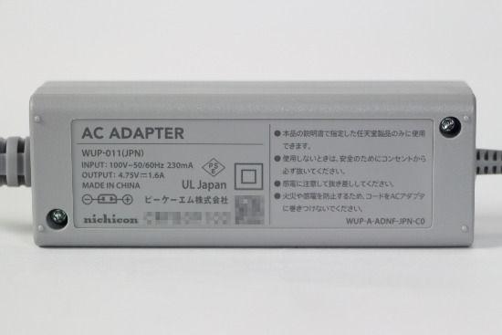 WiiU游戏平板用AC变压器的规格