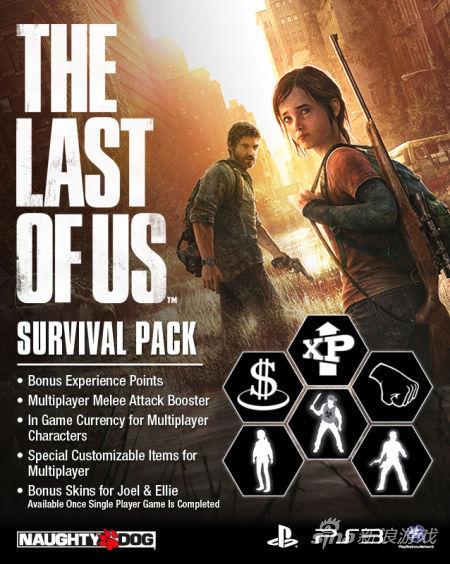 Survival预购特典