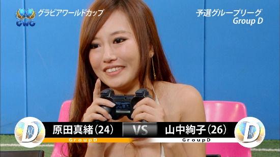 摇杆甩动 日本女优集体穿泳装玩《FIFA 13》 (15)