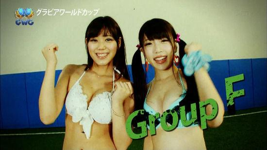 摇杆甩动 日本女优集体穿泳装玩《FIFA 13》 (16)