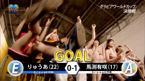 摇杆甩动 日本女优集体穿泳装玩《FIFA 13》 (28)