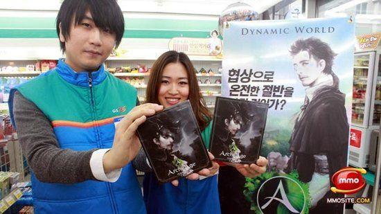 《上古世纪》的客户端也在韩国开售