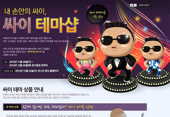 韩《天堂1》在线破22万 营收超1万亿韩元