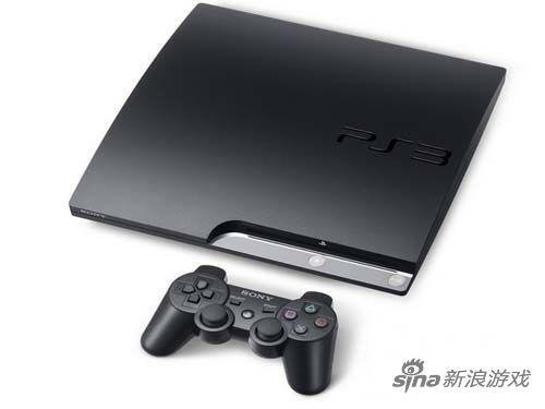 Super Slim PS3