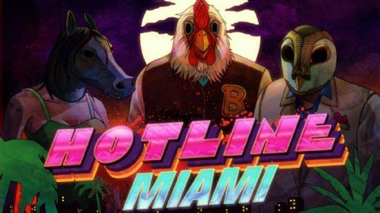 《迈阿密热线2》