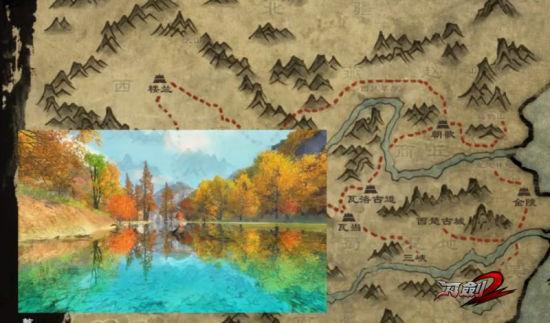 唐朝时的河中地图