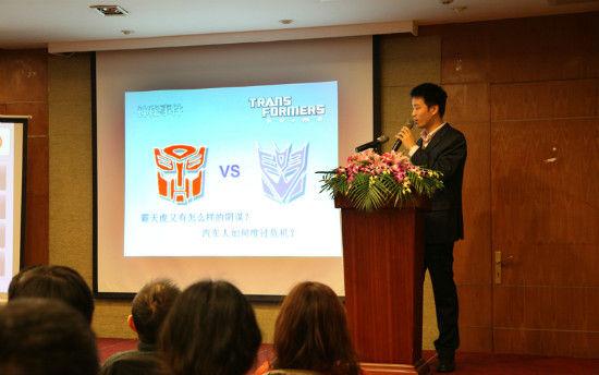 高级产品经理梅云轩先生介绍甲壳虫2013年大作《变形金刚》