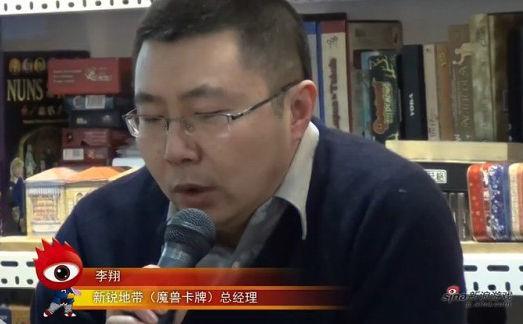 新锐地带总经理李翔
