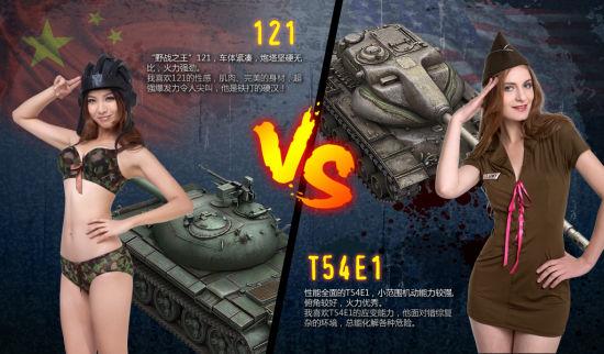 少女与战车中美两国坦克宝贝性感比拼_网络游
