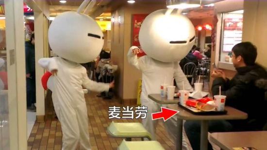 兔斯基乱入麦当劳与肯德基正式宣战_网络游戏表情包慢走图片