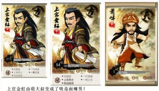 q版三国人物手绘简笔画