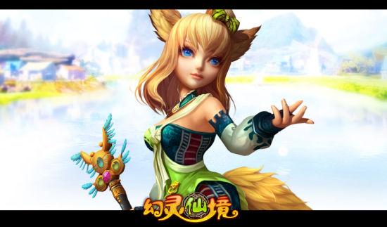 中国网络游戏排行榜(China Game Weight Rank)是由新浪游戏推出的目前国内最全面、最专业、最公正的最新网络游戏评测排行榜,涵盖2010-2012内所有新游戏,力图为中国游戏玩家打造最值得信赖的新网游推荐平台。   新浪中国网络游戏排行榜是以由新浪游戏专业评测员组成的评测团队为核心,以游戏的画质、类型、风格、题材等游戏特性为依据,对中国(大陆港澳台)、欧美、日韩等地区正在进行测试或正式运营的新网游产品进行评测并打分后产生的权威游戏排行榜。新浪中国网络游戏排行榜将网络游戏从六大项、二十八