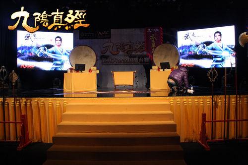 2012年2月18日,九阴真经武林大会擂主战现场。