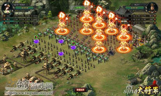 激烈战斗_台湾游戏网