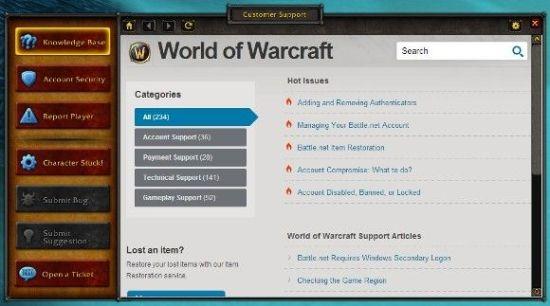 游戏内置浏览器