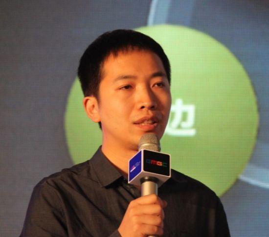 小米联合创始人洪峰