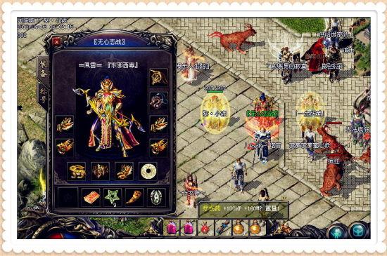 《传奇国际版》资深玩家点评神龙技能