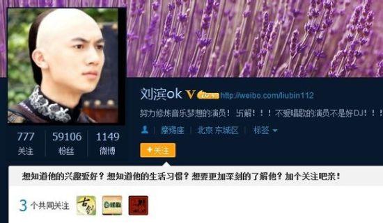 刘滨演方兰生……