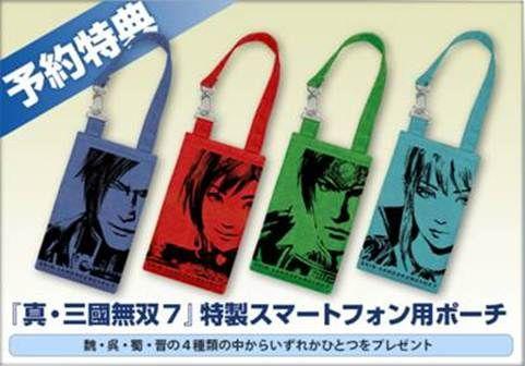 日本原装进口手机袋