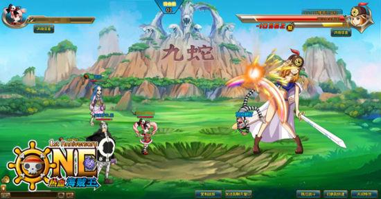 《热血海贼王》游戏截图