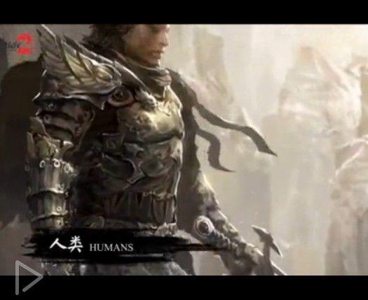 E3 《激战2》预告