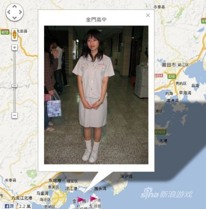 �潘磕�YY必备 台湾女高中生制服地图_玩家资讯