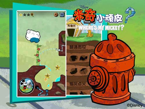 触控代理迪士尼手游《米奇小顽皮》今日上线_手机游戏