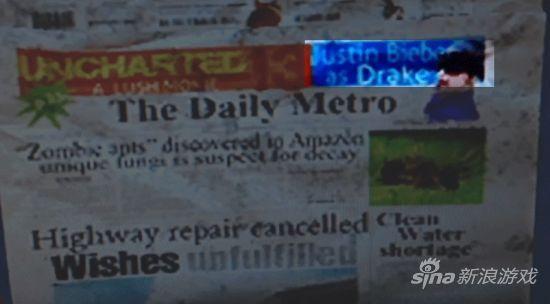 《最后生还者》游戏画面报纸截图