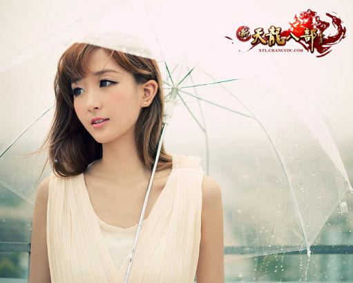 《新天龙八部》Showgirl冯佳妮