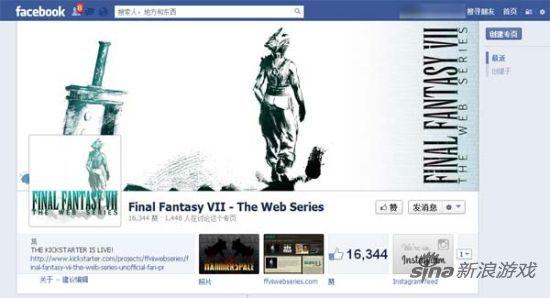 官方Facebook获得了玩家提交的16334个赞