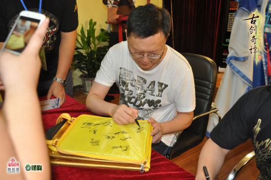 金陵夜话《古剑奇谭2》南京签售会圆满落幕