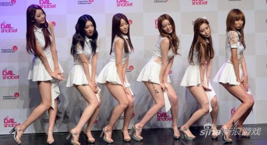 韩国性感女子组合代言页游
