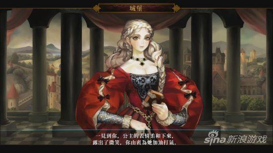 《魔龙宝冠(又译:龙之皇冠 原名:Dragon's Crown)》繁体中文游戏截图