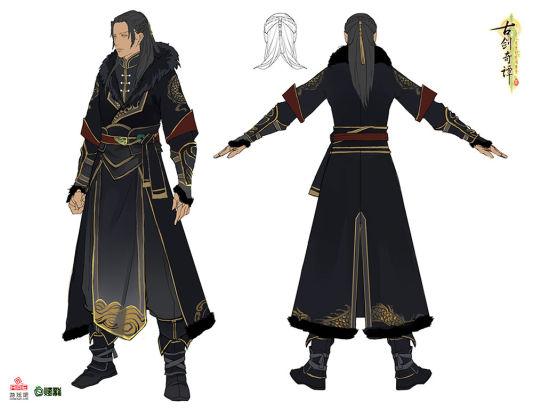 《古剑奇谭2》外装设计大赛作品先觑