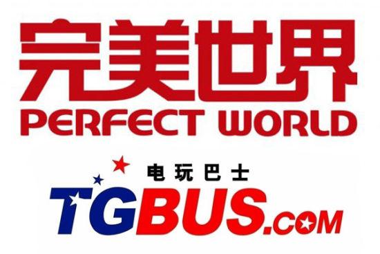 传完美世界收购电玩巴士等游戏媒体 卖价近3亿