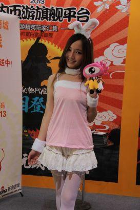 新浪展台SG甜美可人 (1)