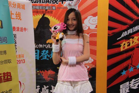 新浪展台SG甜美可人 (3)